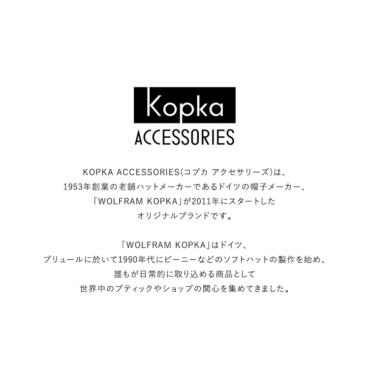 """Kopka(コプカ)/ """"NeRo"""" Woollen Beanie ウールビーニー【2020秋冬】【ネコポス1点まで可能】"""