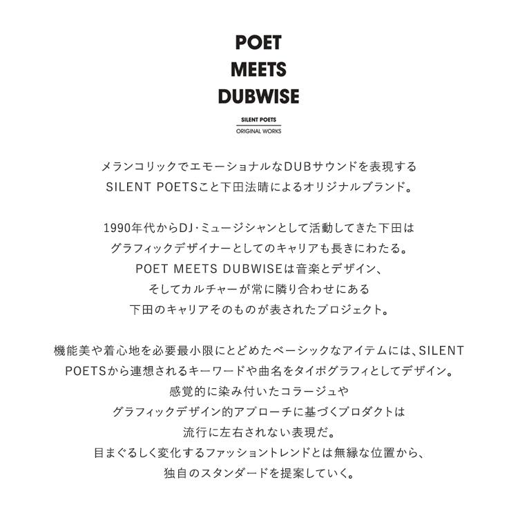 POET MEETS DUBWISE(ポエトミーツダブワイズ)/0280BG POET MEETS DUBWISE【2021秋冬】