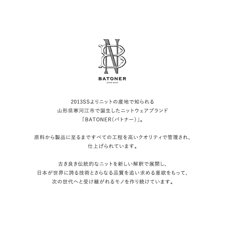 BATONER(バトナー)/CHENILLE YARN OPEN VEST シェニールヤーンオープンベスト【2021秋冬】