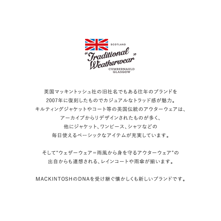 Traditional Weatherwear(トラディショナルウェザーウェア)/BLANKET MUFFLER C/W ブランケットマフラーC/W【2020秋冬】