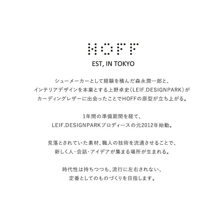 HOFF(ホフ)/SQUARE LEATHER SHOPPER スクエアレザーショッパー【2021春夏】