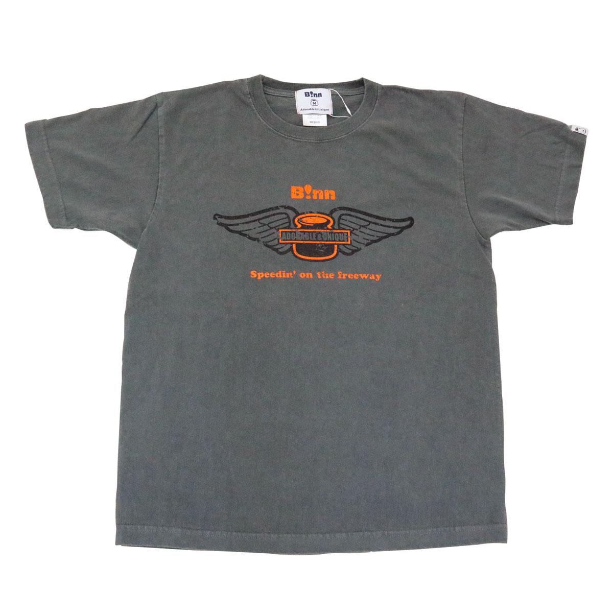 Wing Emblem T (Gray)