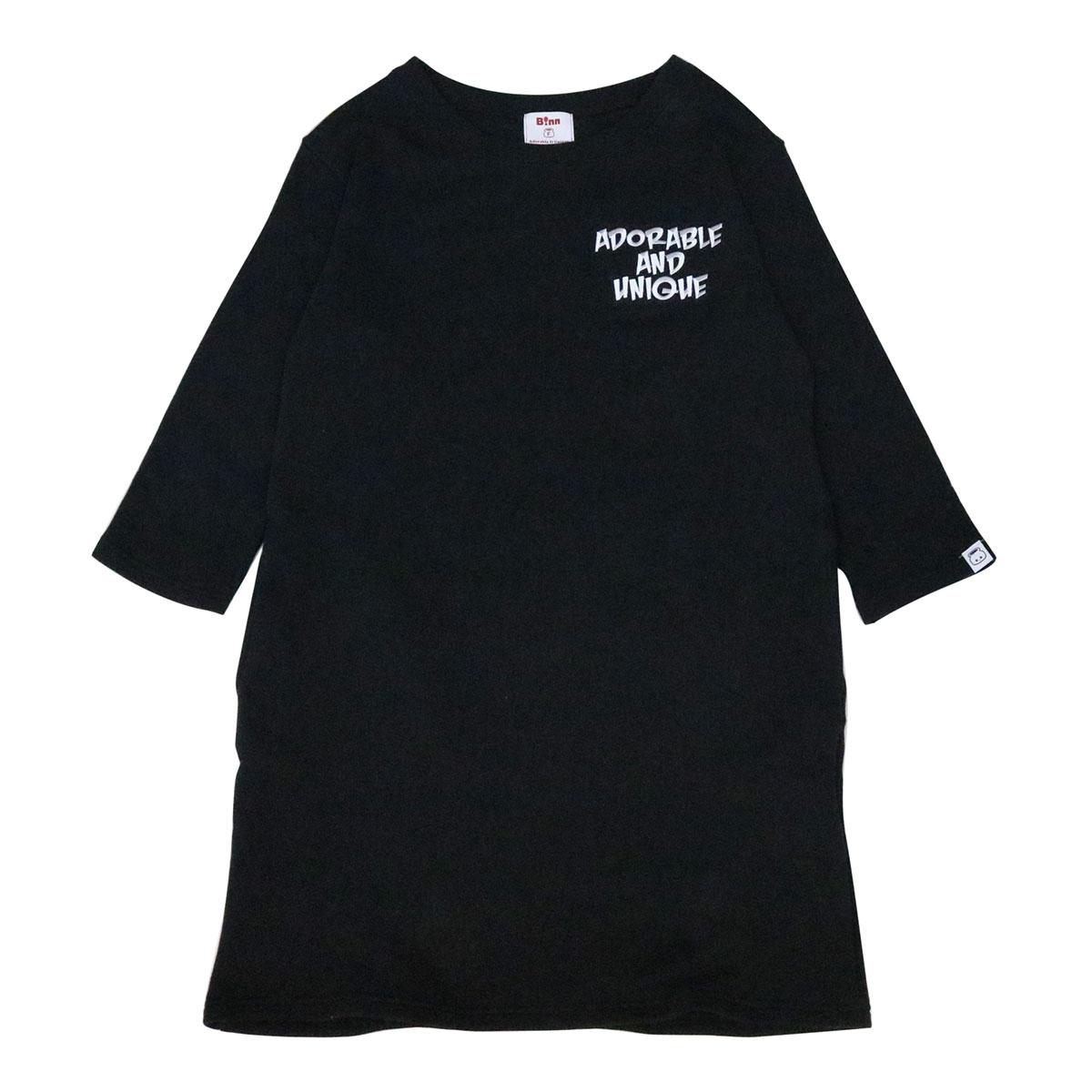 A&U Patch Sweat One-Piece (Black)