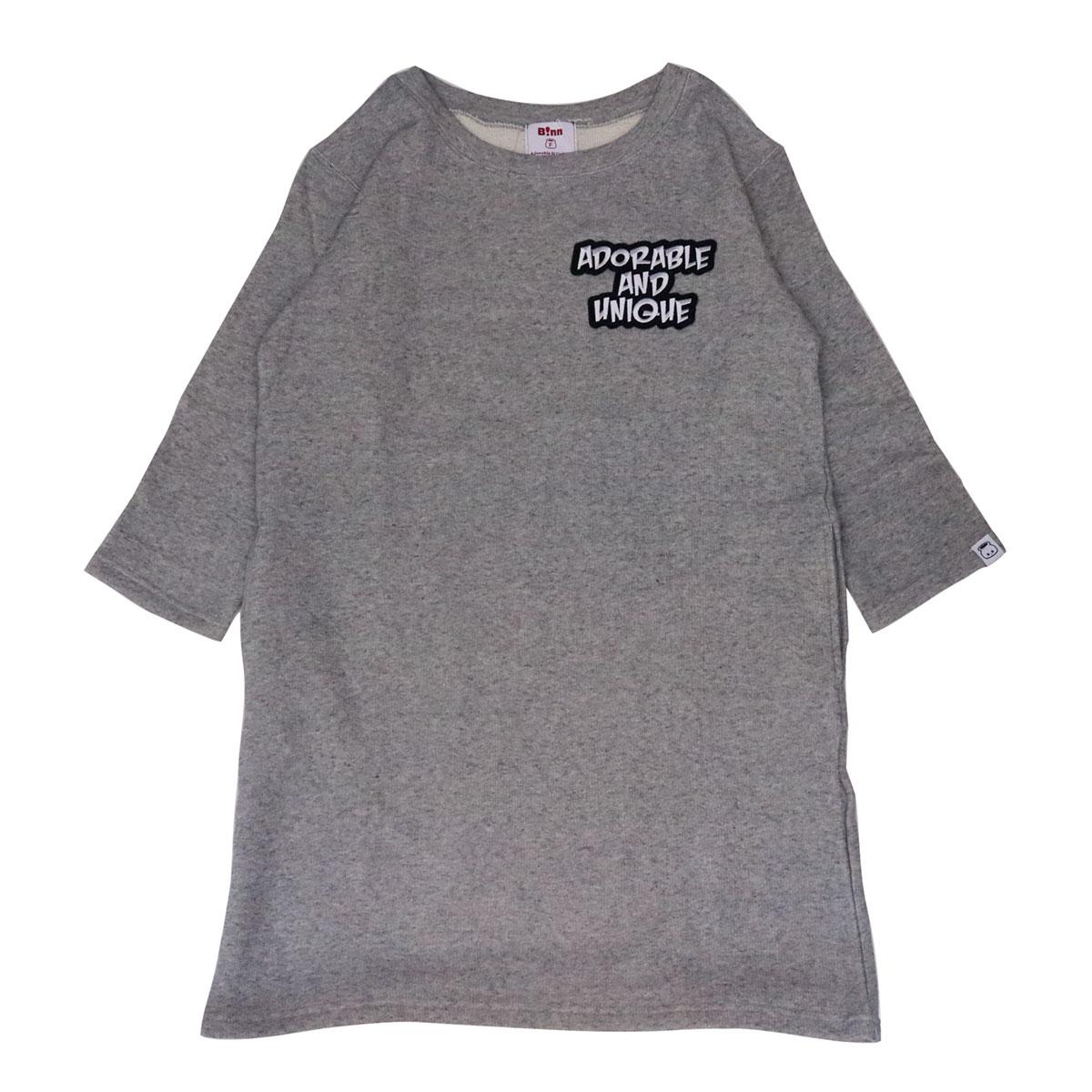 A&U Patch Sweat One-Piece (Gray)