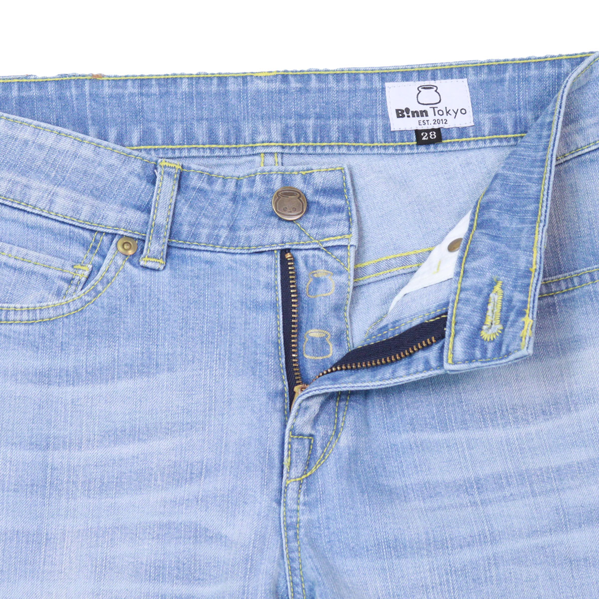 Skinny Denim Light Wash