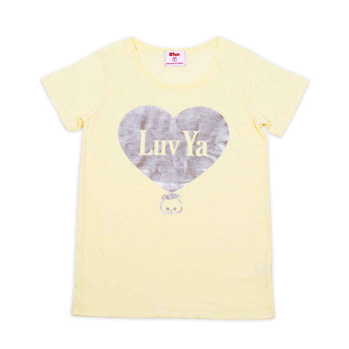 Luv Ya (BabyYellow)