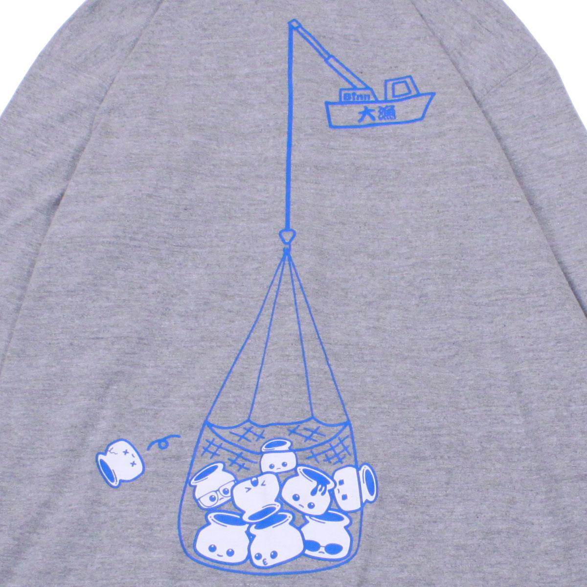 大漁 Full Zip Hoodie (HeatherGray)