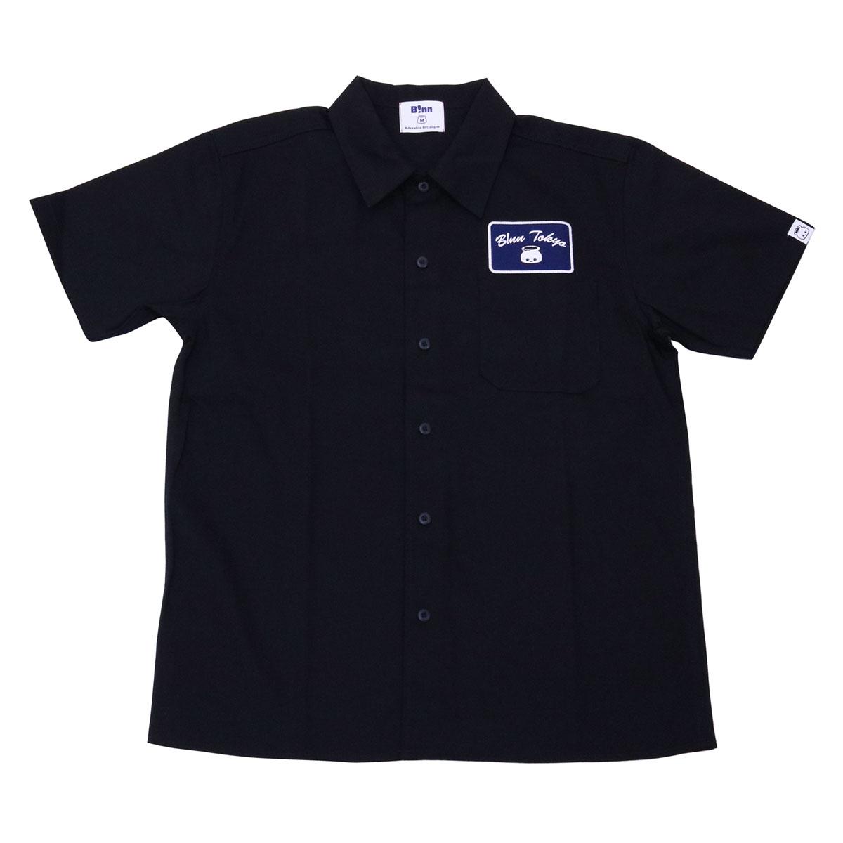 START ME UP! Work Shirts (Black)