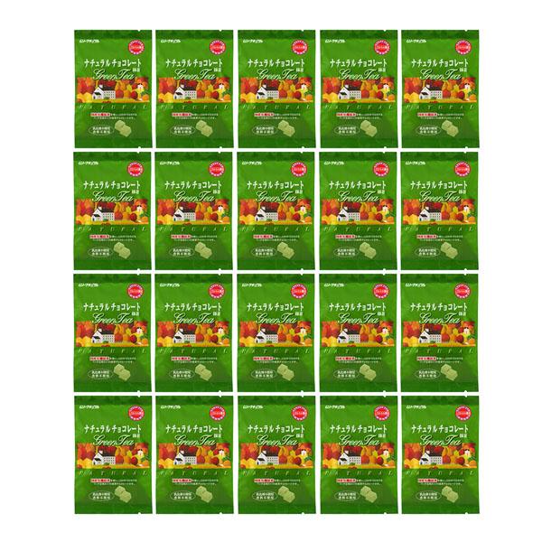 ムソーナチュラルチョコレート  抹茶 60gx20袋(ケース) (冬季限定)