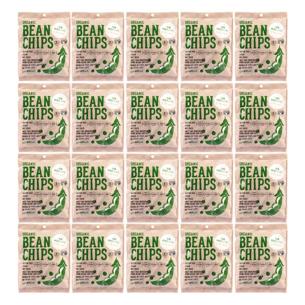 有機緑豆チップス 50g 20個入(ケース)