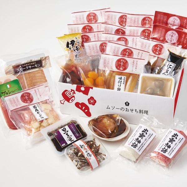 【お正月商品】【冷蔵】ムソーおせち 『寿』セット27品