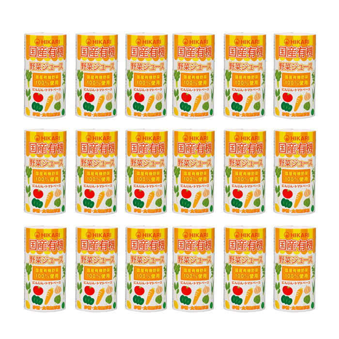 (ヒカリ)国産有機野菜ジュース125mlx18本入