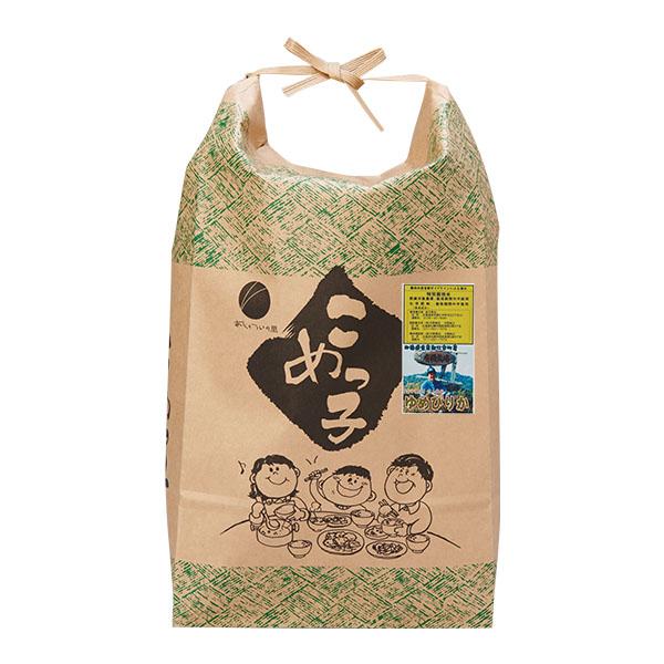 【5kg・栽培期間中農薬不使用米】ゆめぴりか・白米