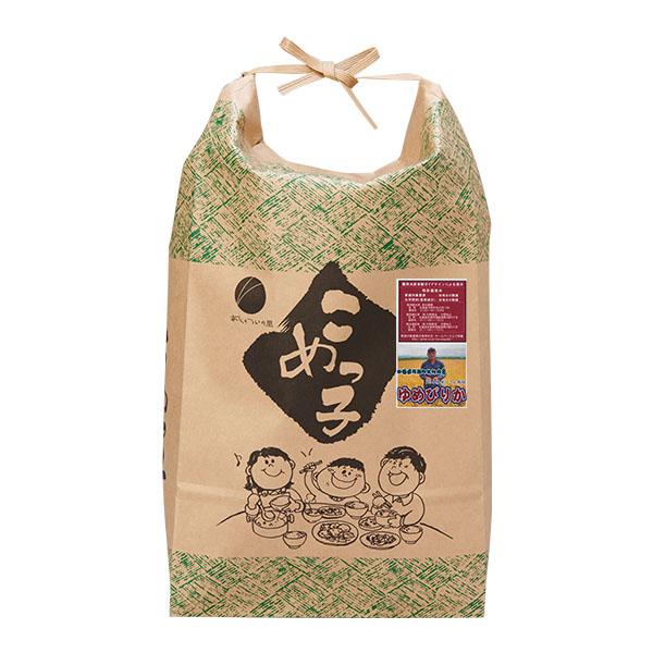 【5kg・特別栽培米】ゆめぴりか・白米
