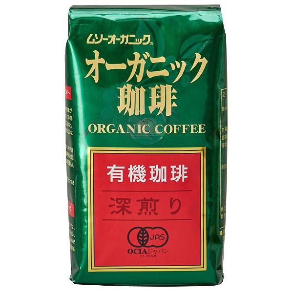 オーガニックコーヒー 深煎り   200g (中細挽き)