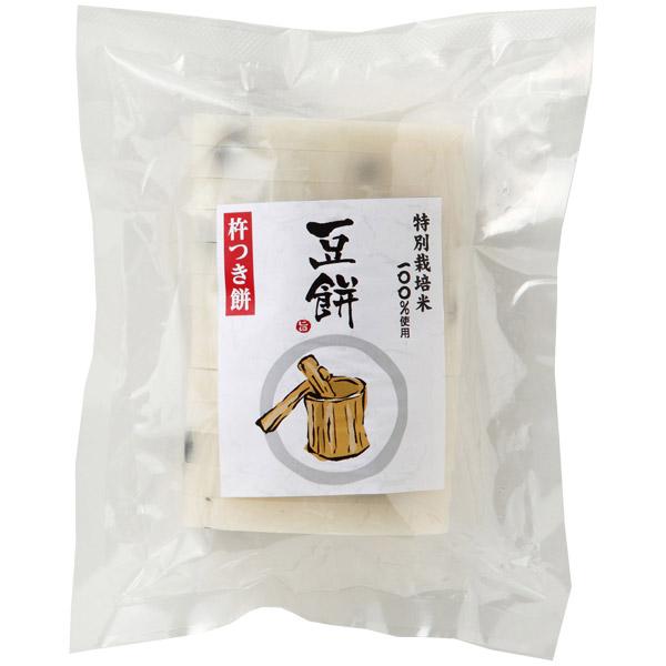 【お正月商品】特別栽培米使用・杵つき豆餅500g