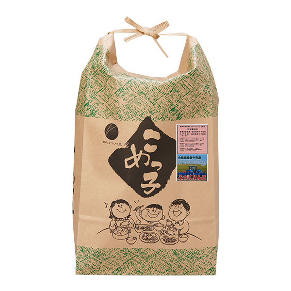 【5kg・栽培期間中農薬不使用米】ふっくりんこ・白米