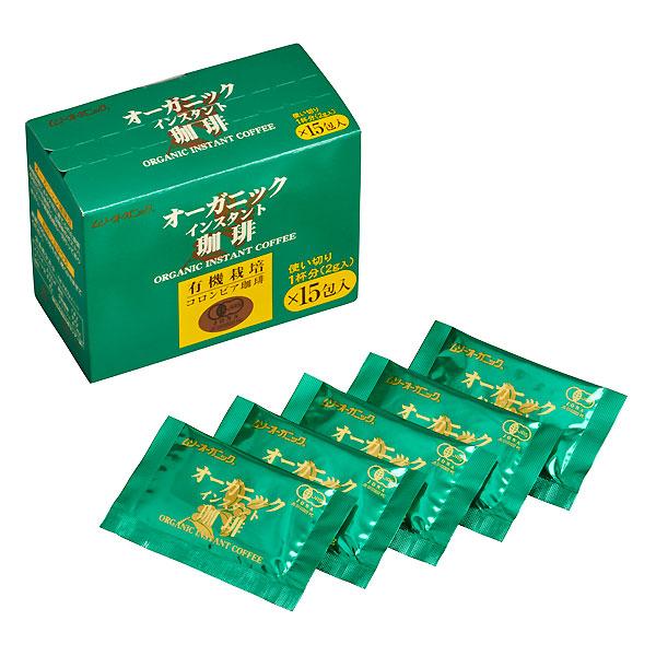 有機インスタントコーヒー使い切り 2g×15包