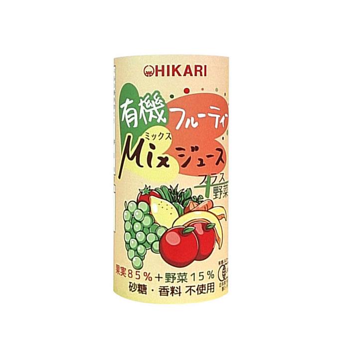 (ヒカリ)有機フルーティMixジュース+野菜195gx15本入