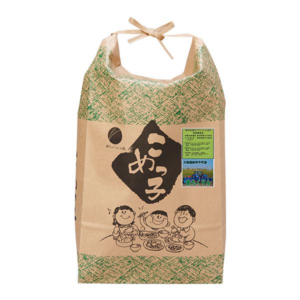 【5kg・栽培期間中農薬不使用米】きたくりん・白米