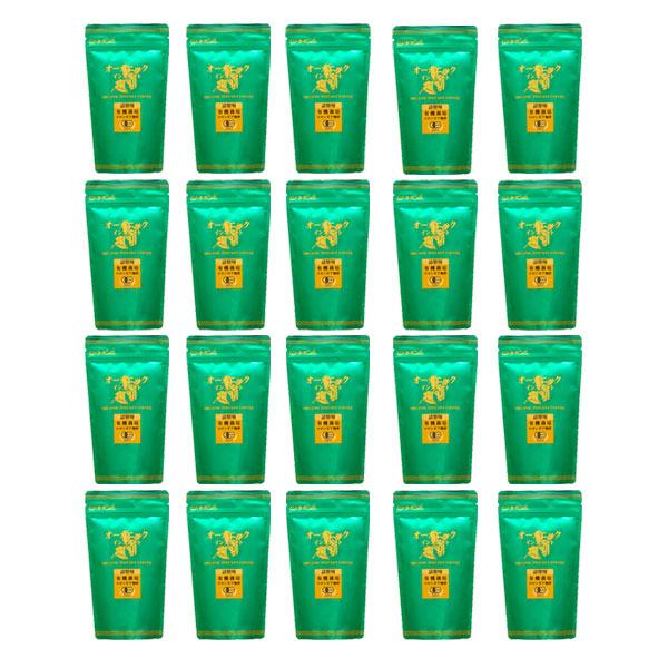 有機 インスタントコーヒー詰替  85g x 20個(ケース)