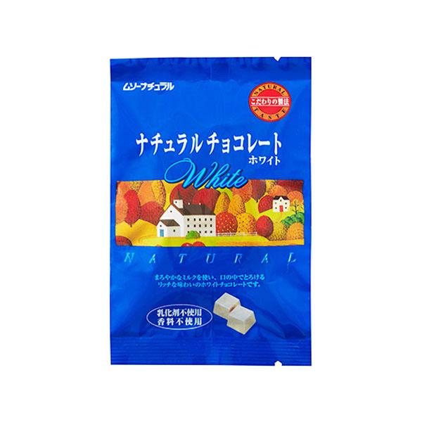 ムソーナチュラルチョコレート  ホワイト 60g (冬季限定)
