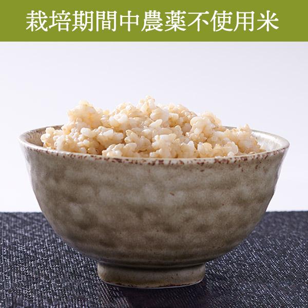 【5kg・栽培期間中農薬不使用米】ふっくりんこ・玄米