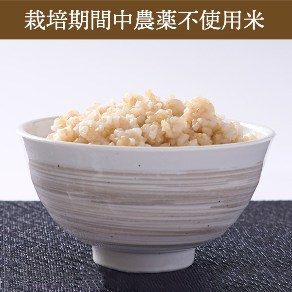 【5kg・栽培期間中農薬不使用米】ゆめぴりか・玄米