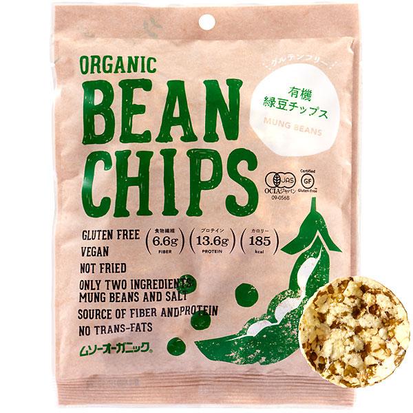 【定期購入】有機緑豆チップス 50g 20個入(ケース)