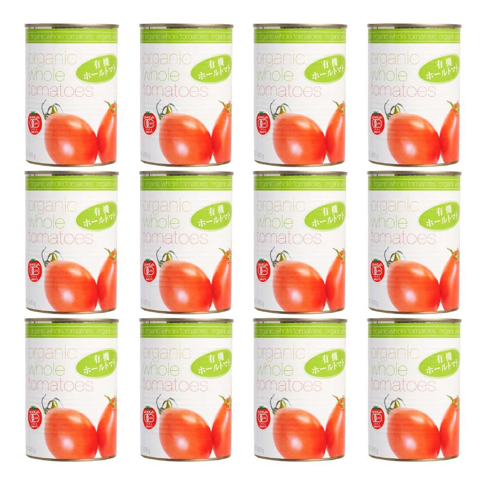 【定期購入】オーガニックトマト ホール缶 12個入(ケース)