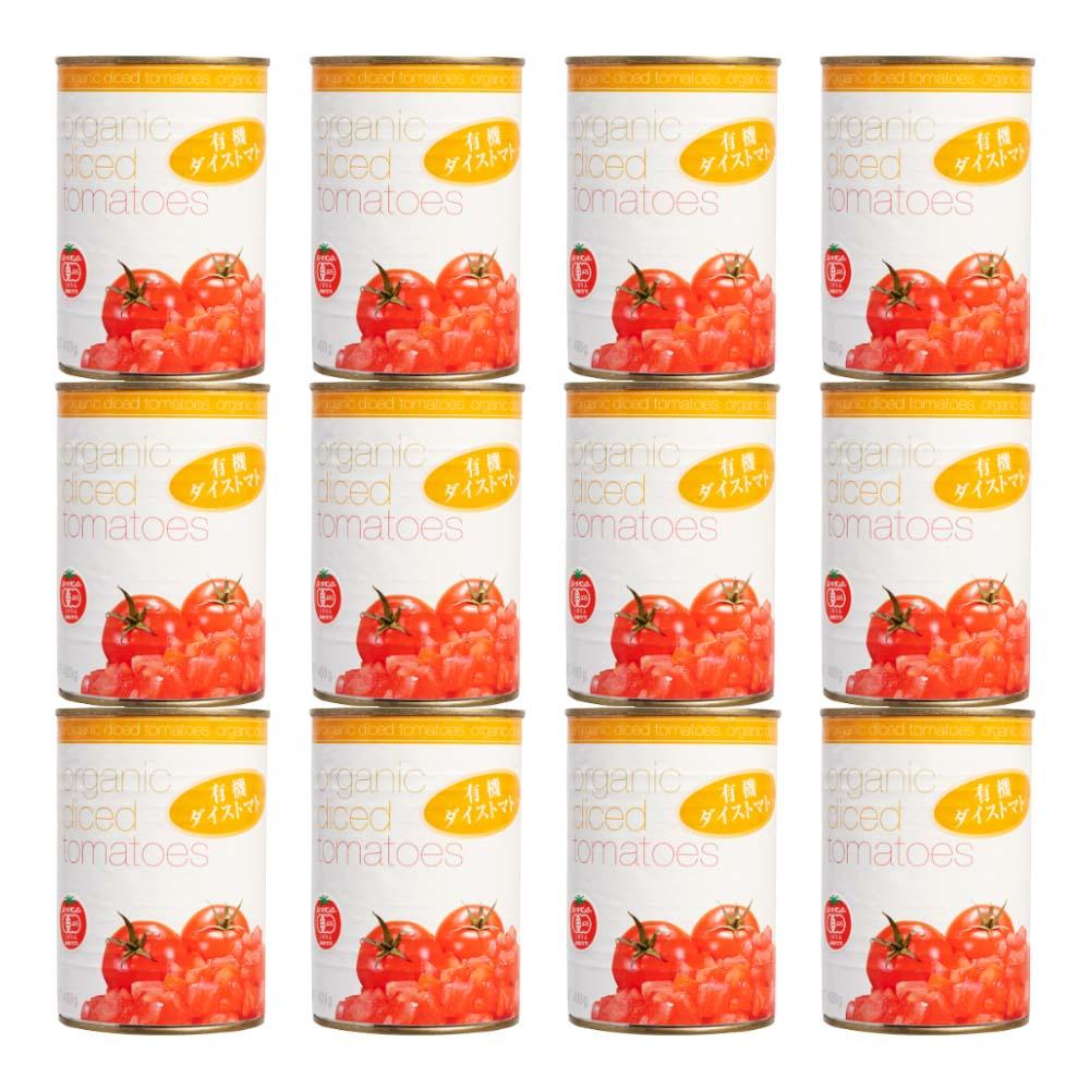 【定期購入】オーガニックトマト ダイス缶 12個入(ケース)