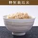 【5kg・特別栽培米】ゆめぴりか・玄米