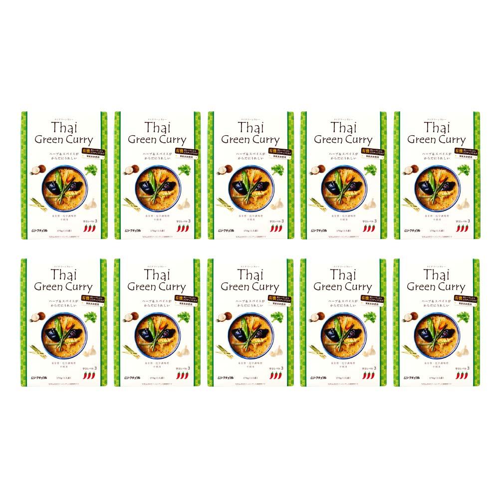 【定期購入】ムソーナチュラル タイグリーンカレー(有機カレーペースト使用)170gx10個入