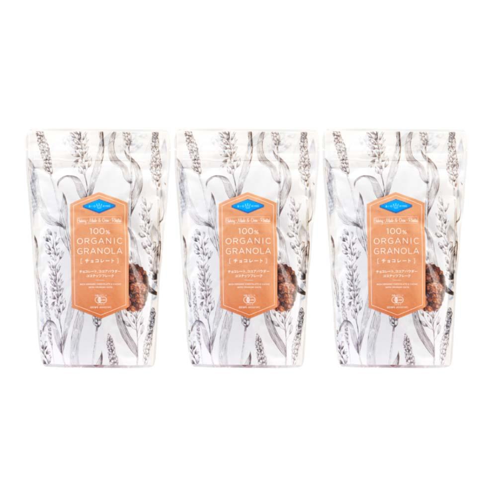 【定期購入】オーガニックグラノーラ チョコ200gx3袋セット