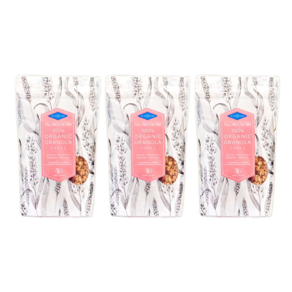 【定期購入】オーガニックグラノーラ ベリー200gx3袋セット