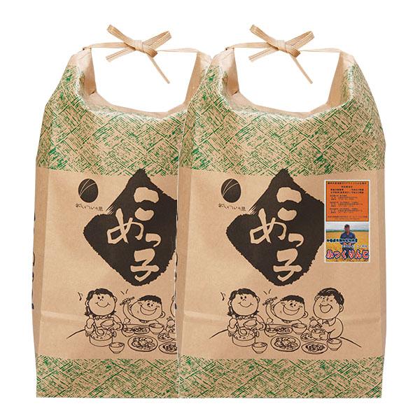 【10kg・特別栽培米】ふっくりんこ・白米
