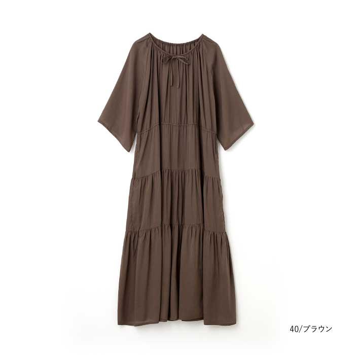 リヨセルローンシャーリングドレス