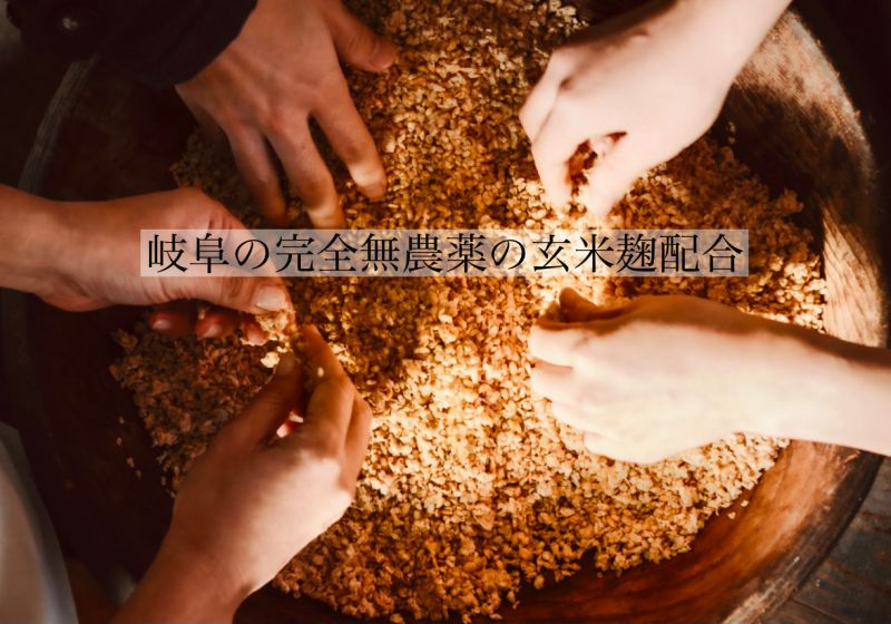 ★ 国産ミキパウダー 100g