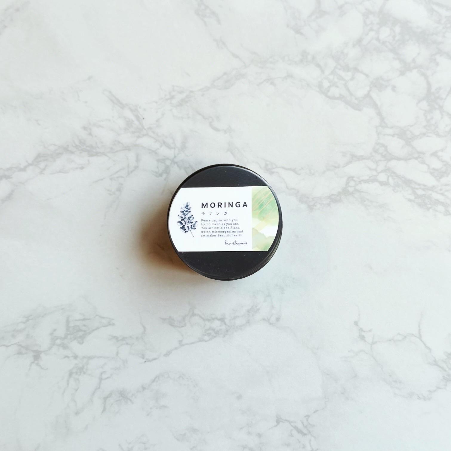 ★【Black Label】 国産モリンガパウダー