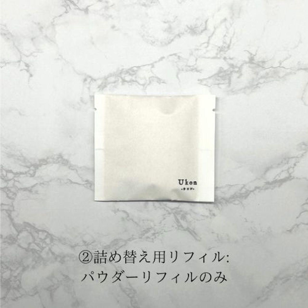 ★【Black Label】 国産ウコンパウダー