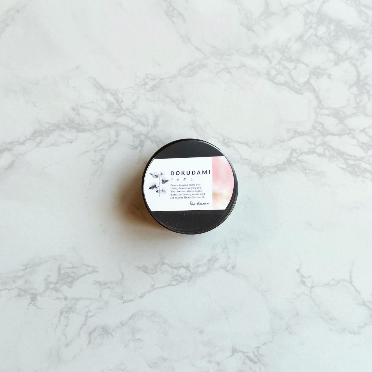 ★【Black Label】 国産ドクダミパウダー