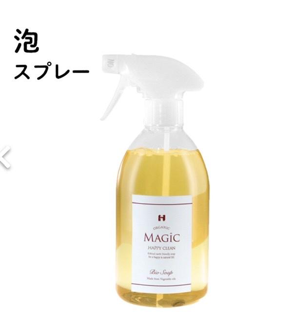 ハッピークリーンマジック 500ml