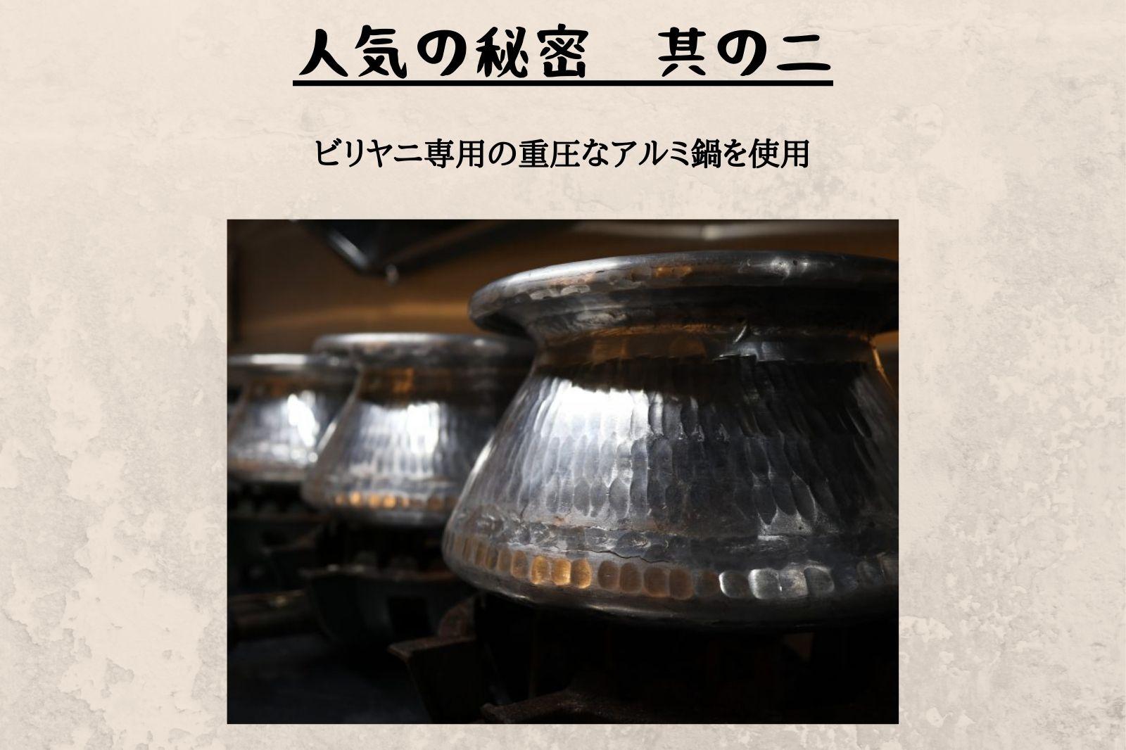 初回限定!送料無料! お試しセット【チキンビリヤニ1パックとチャイキット1種】