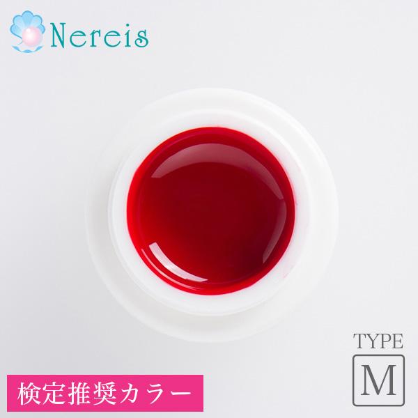 Nereis カラージェルネイル レッド 4g(MT003)