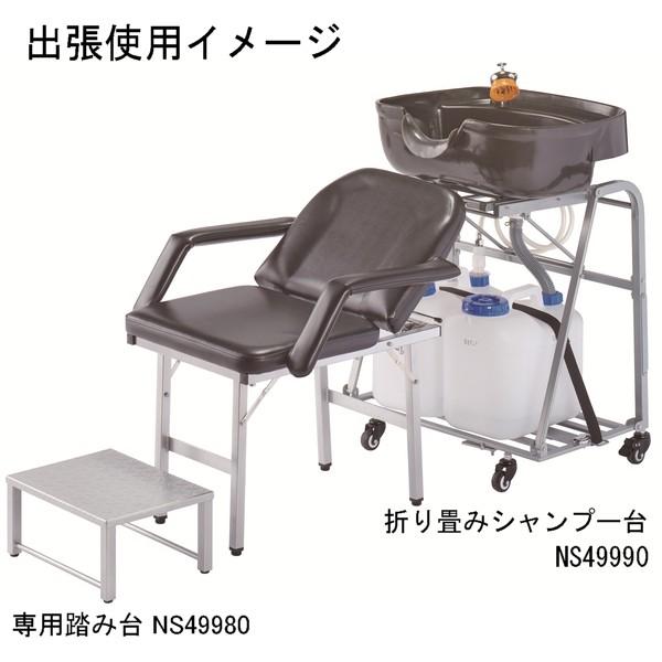 シャンプー台 Heat 折り畳み 出張移動可能(保温ヒーター付)