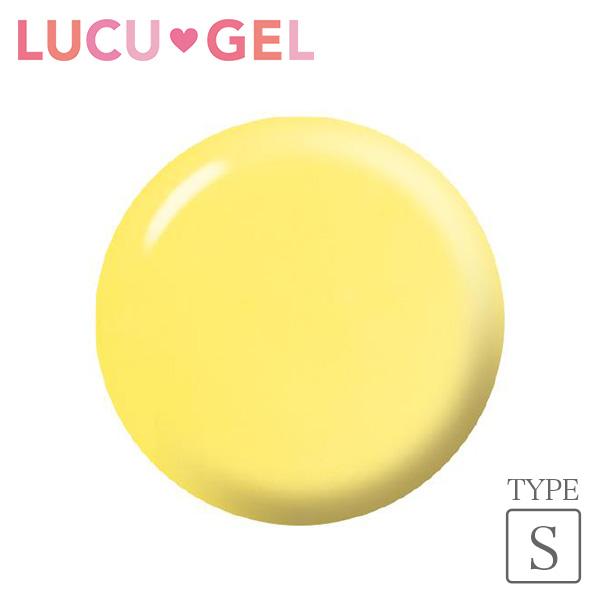 LUCUGEL ジェルネイルカラー シア—イエローラメ YES01(シア—)