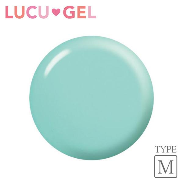 LUCUGEL ジェルネイルカラー ミントグリーン GRM05(マット)