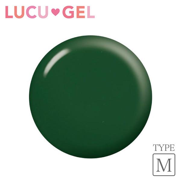 LUCUGEL ジェルネイルカラー フォレストグリーン GRM08(マット)
