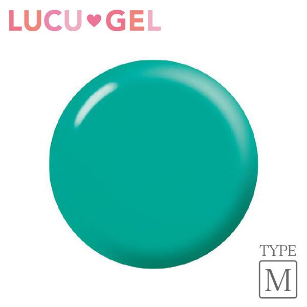 LUCUGEL ジェルネイルカラー ネイティブグリーン GRM12(マット)