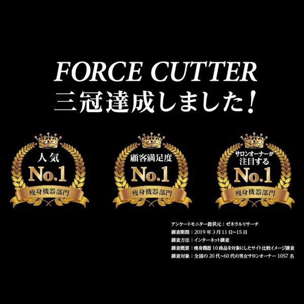 フォースカッター(FORCE CUTTER)ラジオ波 EMS+吸引 ポレーション LED
